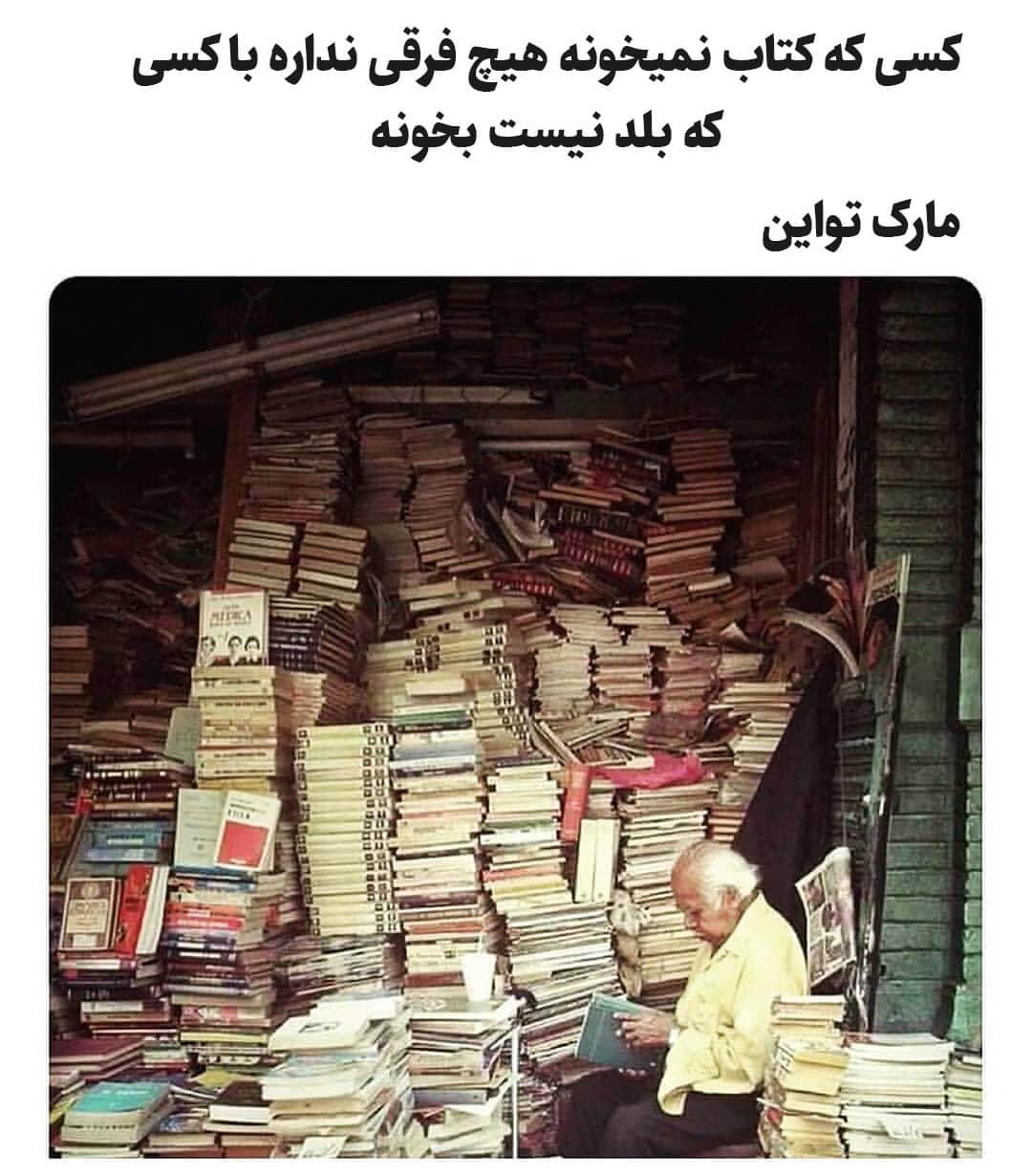کتاب بخون