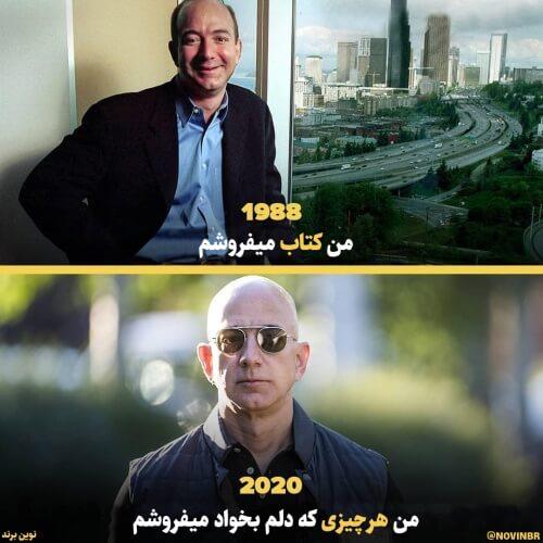 جف بیزوس در سال 1988 و 2020