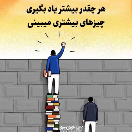 یادگیری بیشتر