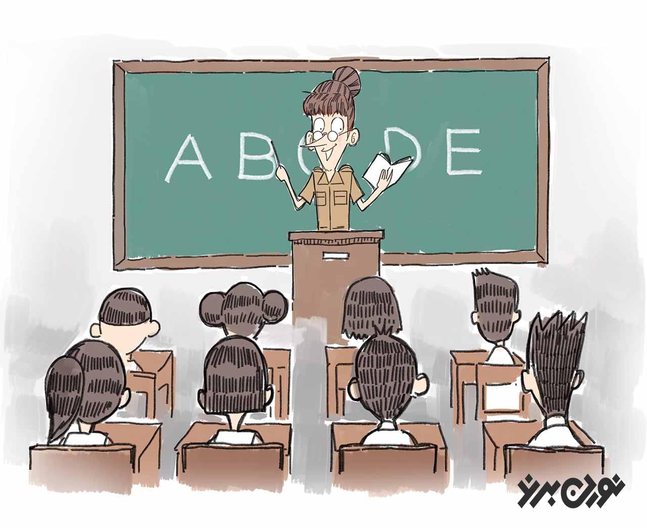 خودآموزی دارای مزیت ارزان و مبتنی بر تقاضا بودن است.