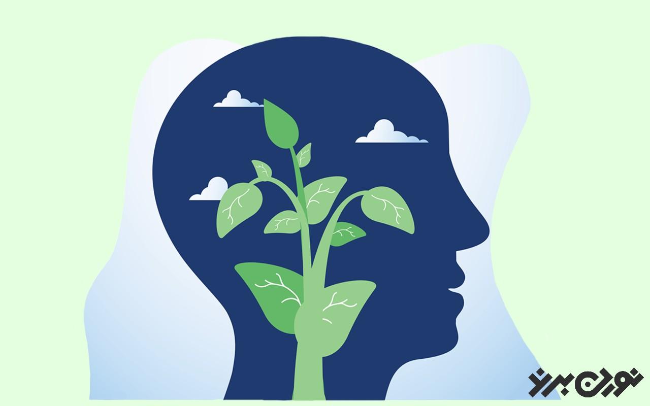 ذهنیت عالی ابزاری برای موفقیت