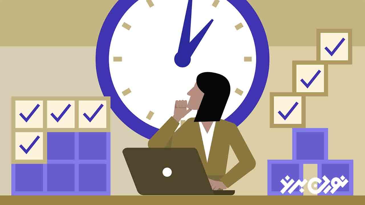 زمان خود را برای رفع نیازهایتان پیدا کنید