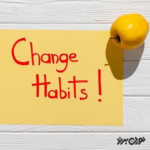 راهنمای عادتها