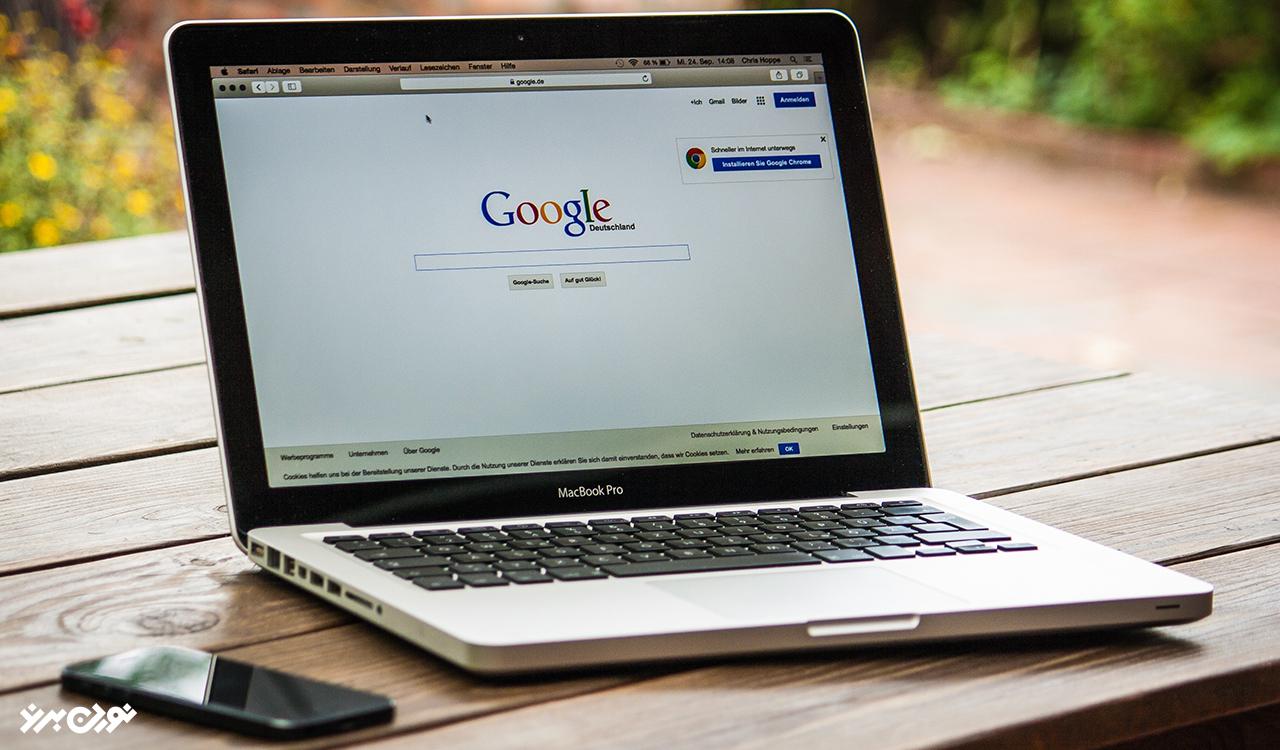 موتورهای جستجوی گوگل