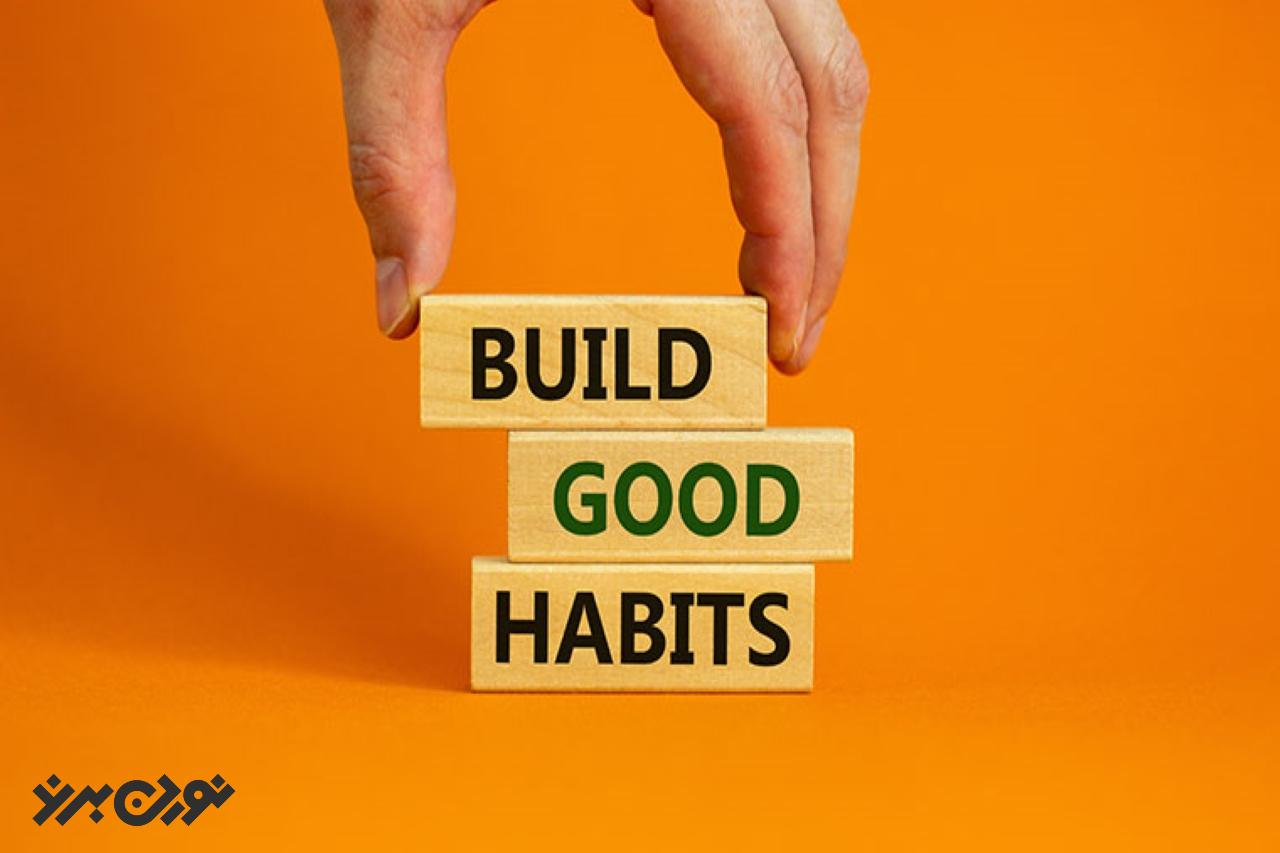 عادت خوب ورزش کردن را در زندگی ایجاد کنیم