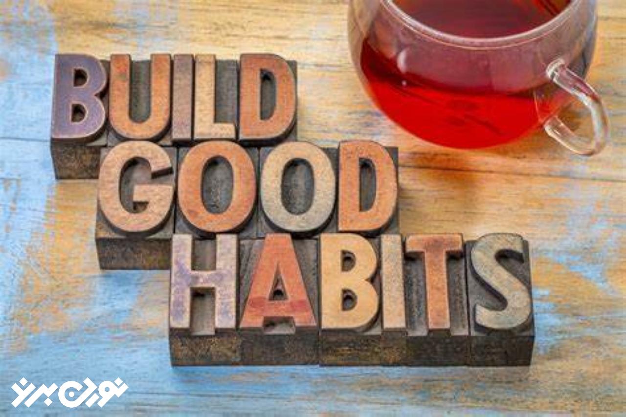 مدت زمان لازم برای ایجاد عادت خوب در زندگی