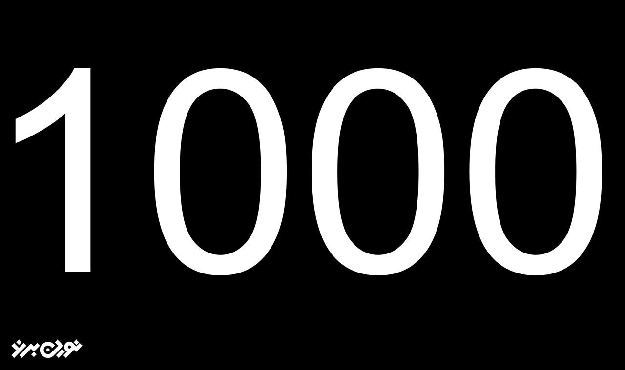 10000 بار