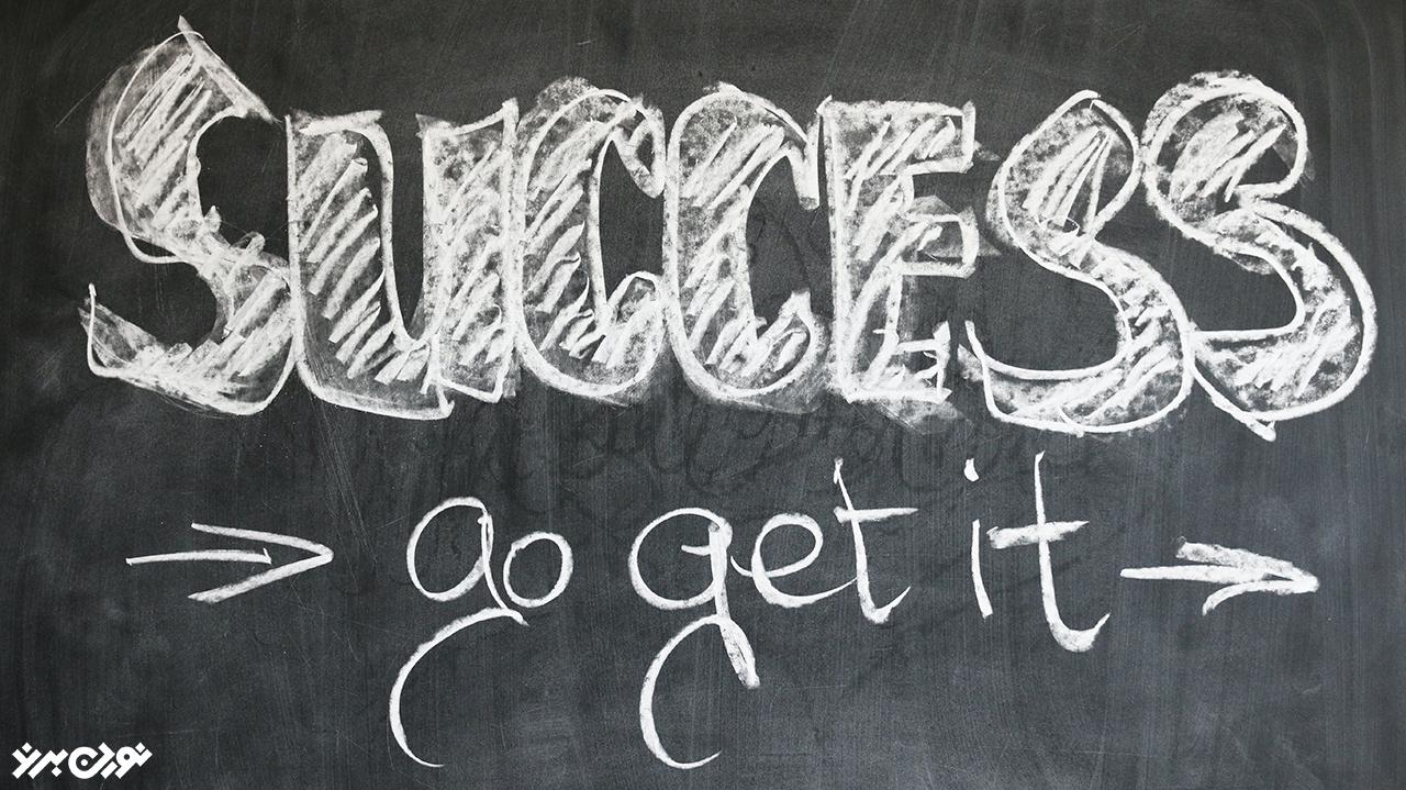 به دنبال اهدافت برو