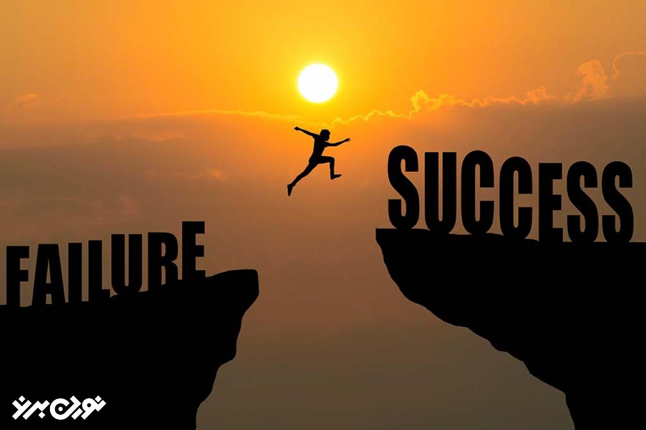 در مسیر ایجاد عادت جدید در زندگی نباید ناامید شوید