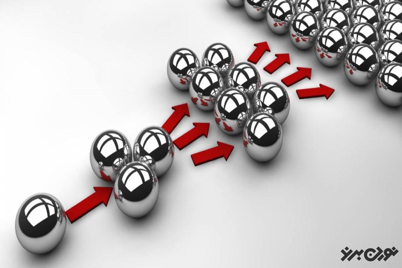 شروع یک تغییر با قدمهای کوچک و تداوم در آنها موجب دستیابی به آن میشود.