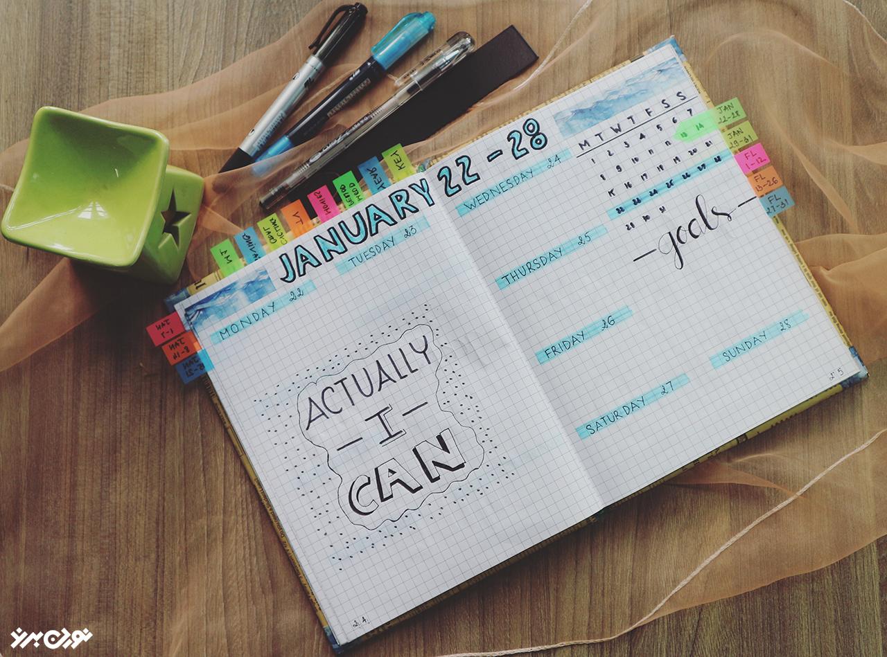 برنامهریزی به زندگی تو نظم خواهد بخشید