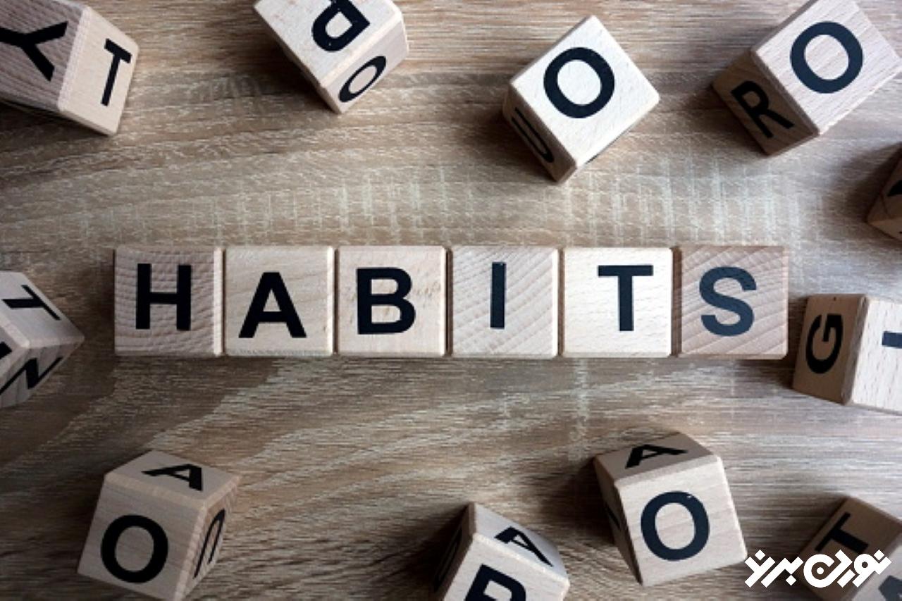 با پیشرفتهای کوچک عادات بزرگ را در زندگی خود ایجاد کنید