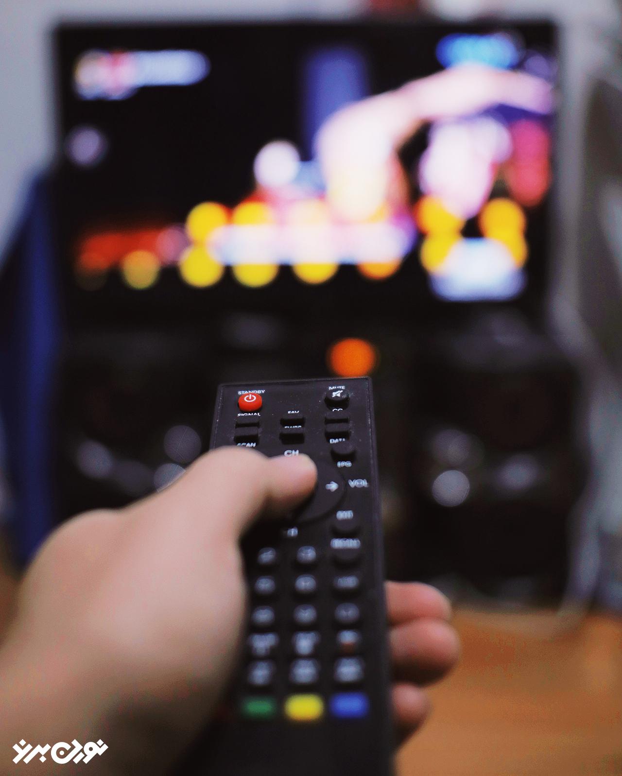 کاهش دیدن تلویزیون