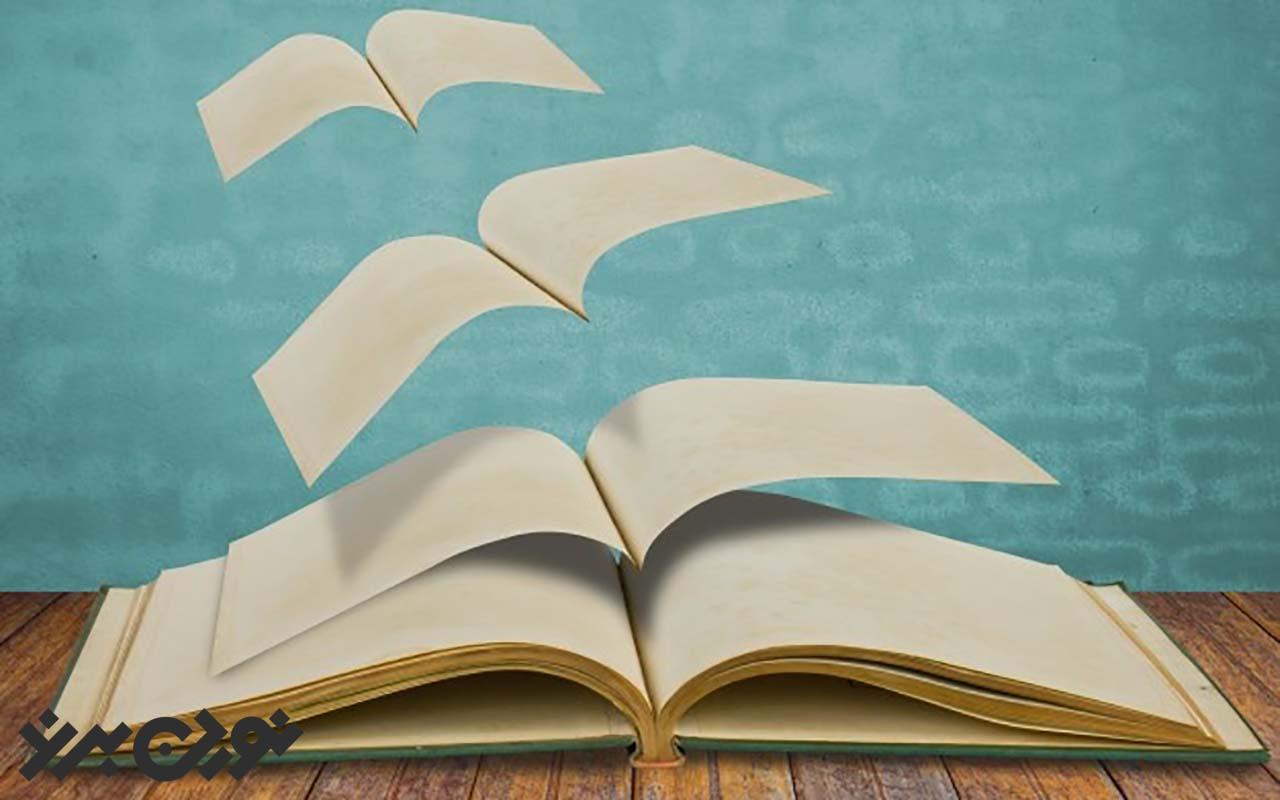 عادت های نویسندگان مشهور